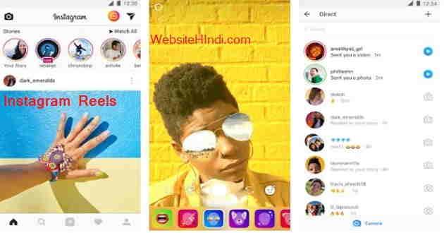 Instagram Reels kya hai hindi