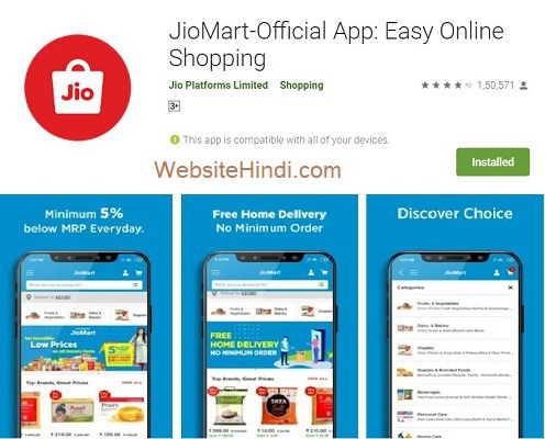 JioMart Official App Easy Online Shopping
