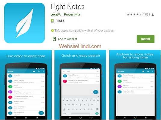 LightNotes