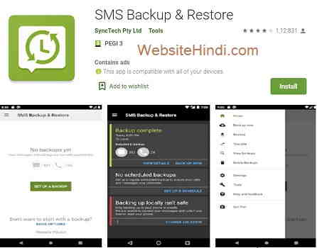 MS Backup And Restore