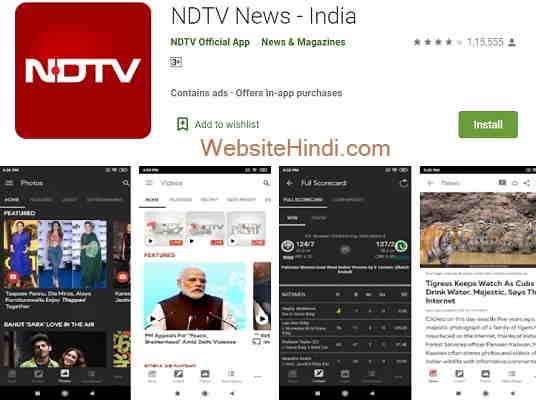 NDTVNews - India website hindi