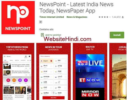 NewsPoint - Latest India News Today, NewsPaper App
