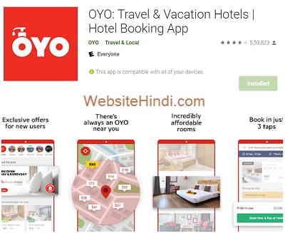 OYO app