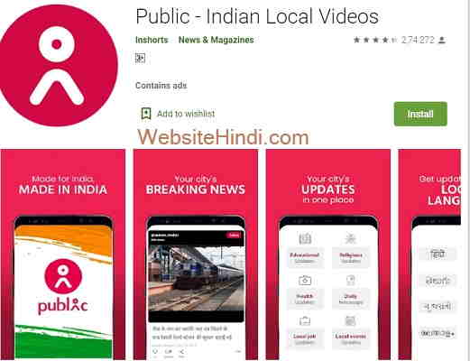 Public - Indian Local Videos website hindi