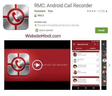 RMC Android CallRecorder
