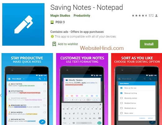 Free Note Taking Apps