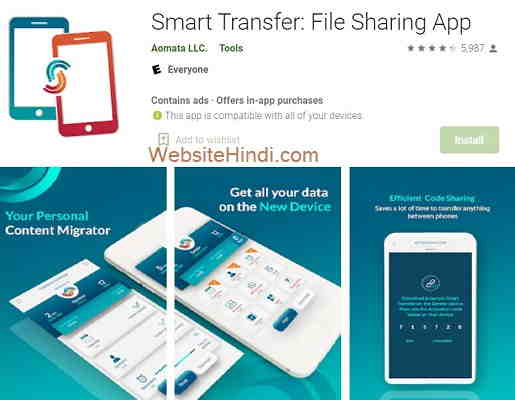 Smart Transfer