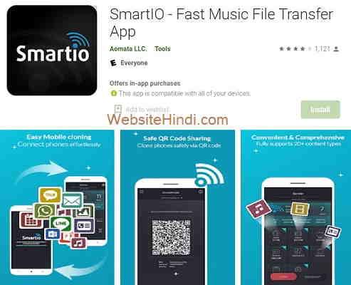 SmartIO Fast Music File Transfer App