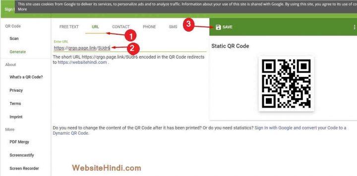 qr-code-online-kaise-banaye-hindi