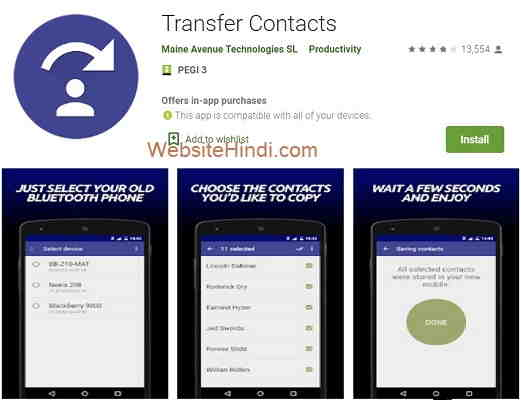 transfer contactstransfer contacts