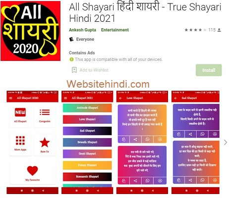 All Shayari True Shayari Hindi 2021