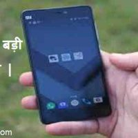 Top 5 Best Android Apps Download In Hindi यह बहुत काम की एप है !