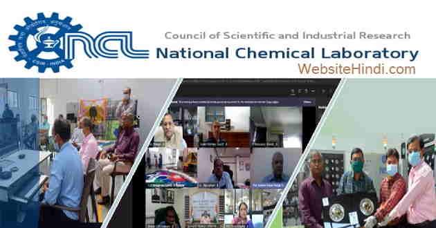National Chemical Laboratory