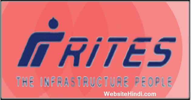 RITES Limited
