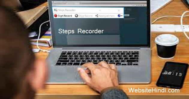 Steps Recorder