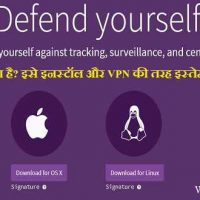 Tor Browser क्या है? टोर ब्राउज़र को इनस्टॉल और VPN की तरह इस्तेमाल कैसे करें