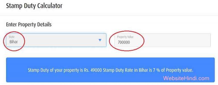 Stamp-Duty-Calculator-Website