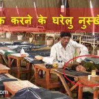 Cholera Disease In Hindi हैजा ठीक करने के घरेलु उपाय |