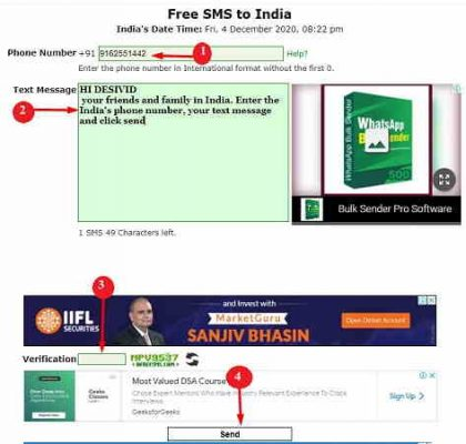 free message in hindi
