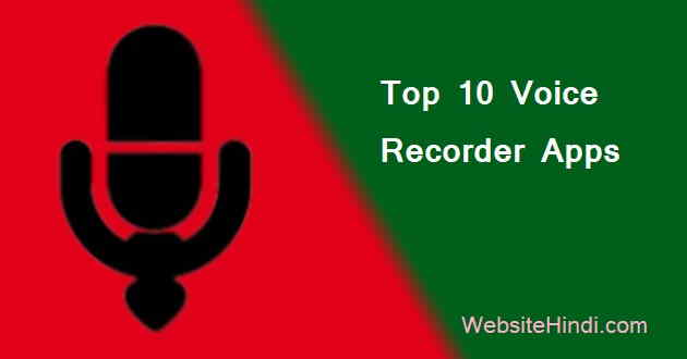 10-Voice-Recorder-Apps