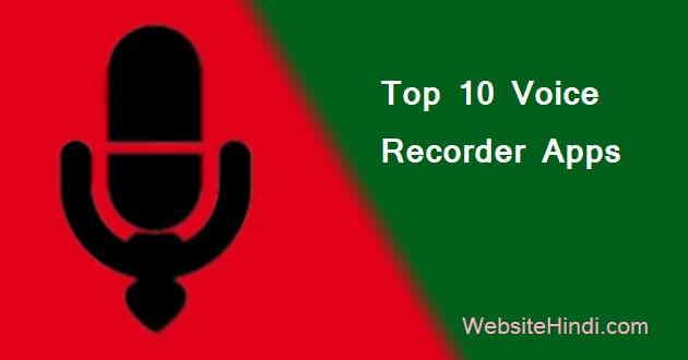 10-Voice-Recorder-Apps