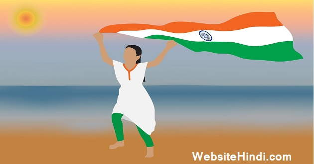 26-january-speech-hindi