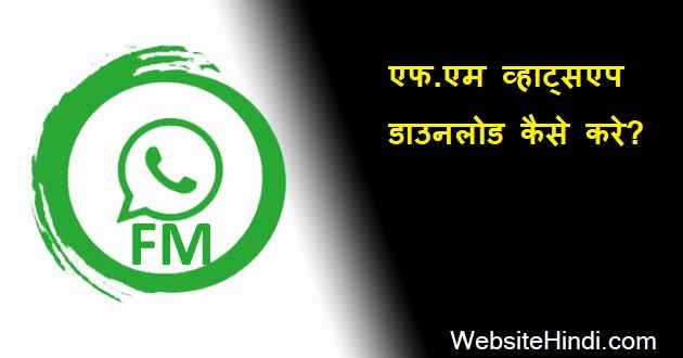 Fm-Whatsapp-download