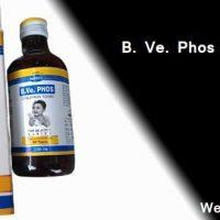 B. Ve. Phos Children Homeopathic Health Tonic क्या है? उपयोग करने का तरीका !