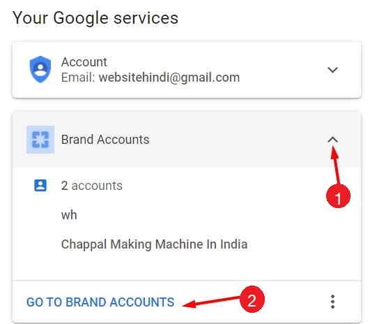 delete-brand-account-recover