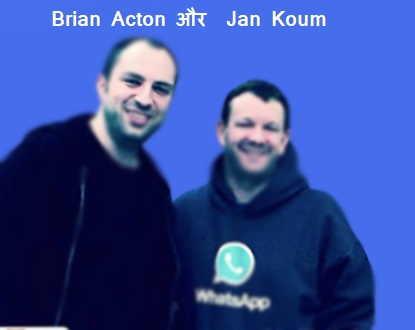 Brian-Acton-Jan-Koum