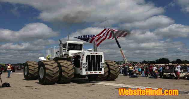 Sabse-Bada-Tractor