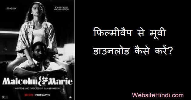 filmywap-in-hindi