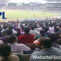 फ्री में आईपीएल मैच कैसे देखें 2021 में