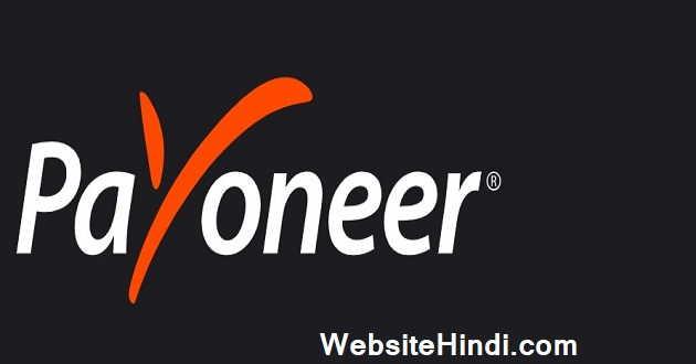 Payoneer-Account-Create