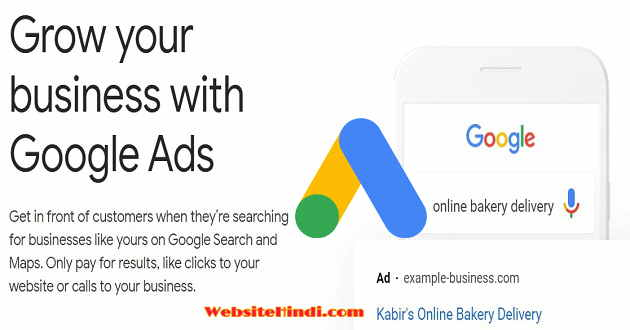 create-new-ads-campaigns-in-hindi