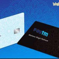 Paytm Credit Card In Hindi - पेटीएम क्रेडिट कार्ड को जानिए |