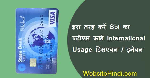 sbi-card-international-usage-hindi