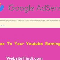Tax Changes To Your Youtube Earnings Explain In Hindi