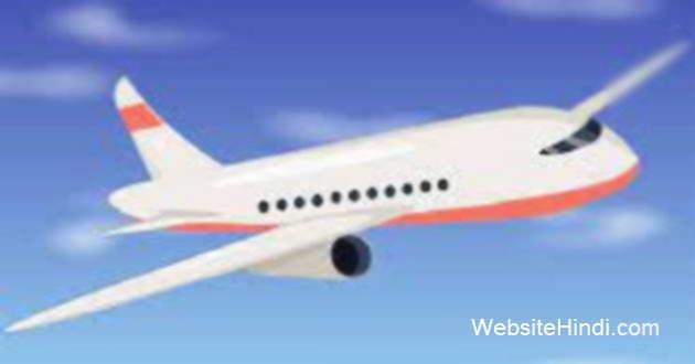 Airplane-ki-kimat-hindi