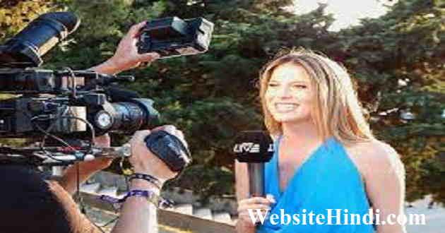 News-Reporter-Kaise-Bane