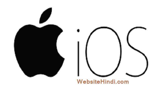 आईओएस-ios-क्या-है