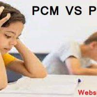 12Th Science PCB और PCB क्या है? इस स्ट्रीम के तहत कोर्स का विकल्प क्या है |