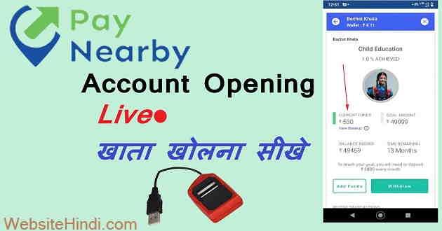 paynearby-sbm-bank--open copy