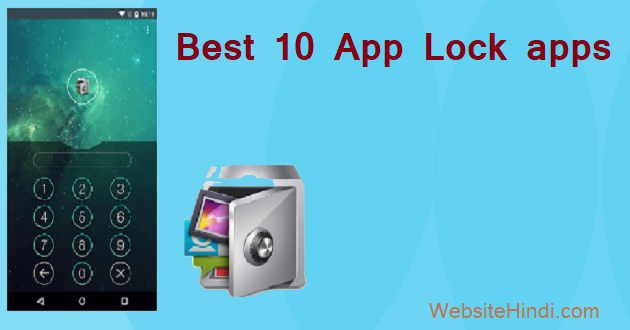10-applock-websitehindi