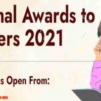 शिक्षक पुरस्कार (National Teachers Awards) के लिए ऑनलाइन आवेदन कैसे करें?
