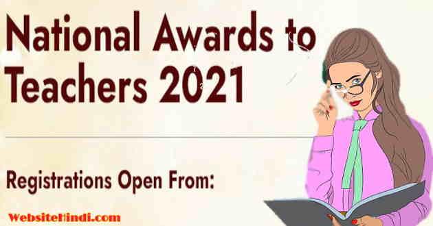 National-Teachers-Awards-Hindi