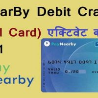 Paynearby Debit Card यानि की Virtual Card एक्टिवेट कैसे करें?