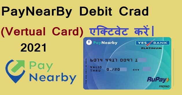 Paynearby-Debit-Card