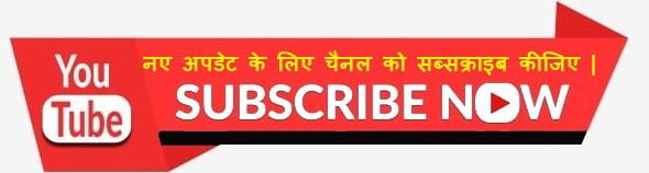 websitehindi channel