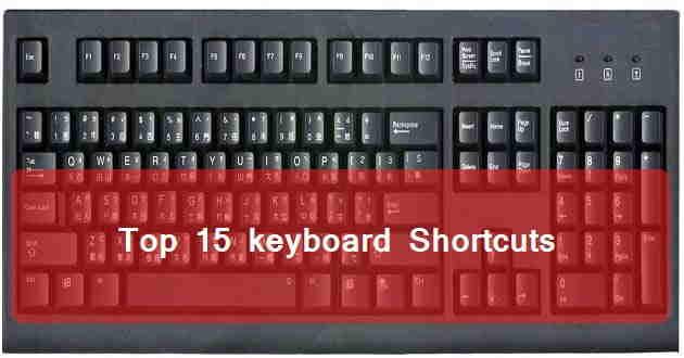 15-keyboard-shortcut